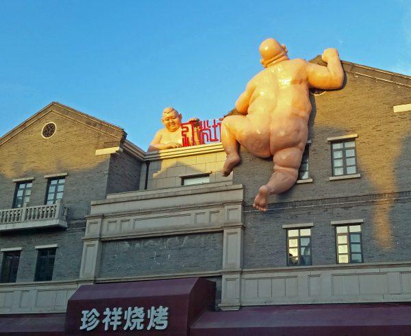 Ein Gebäude in Jinan