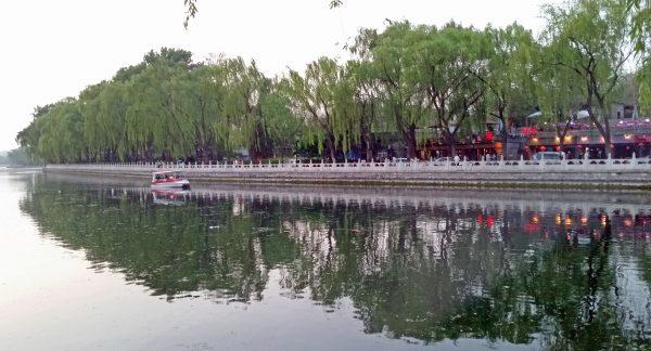 Das Houhai Viertel / Peking