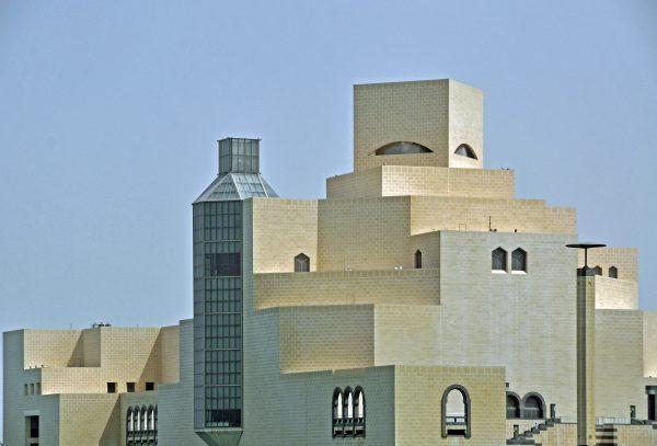 Museum of Islamic Art / Doha