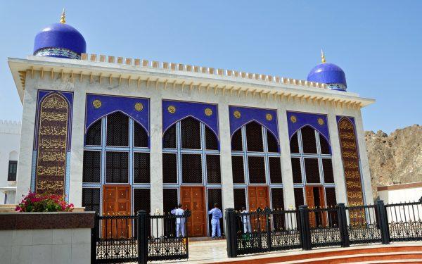 Eine Moschee in Muscat