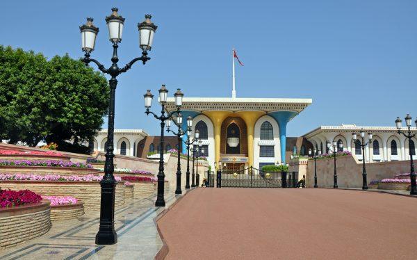 Der Präsidentenpalast in Muscat