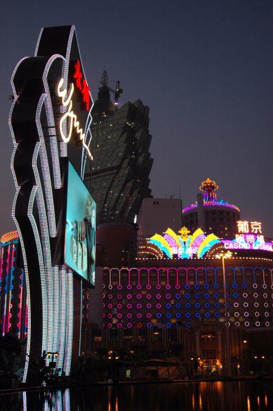 Zockerparadies Macau in der Nacht