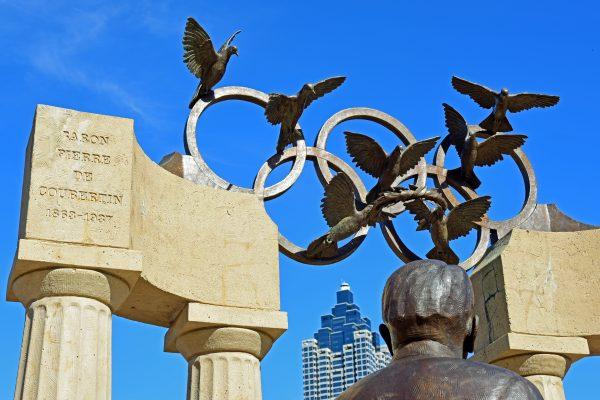 Der Centennial Olympic Park in Atlanta