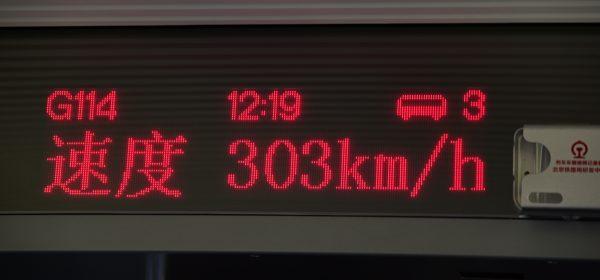 Im Zug von Tai'an nach Peking