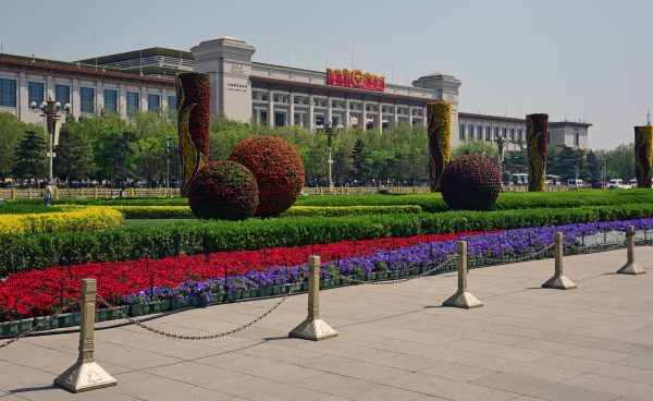 Chinesisches Nationalmuseum / Peking