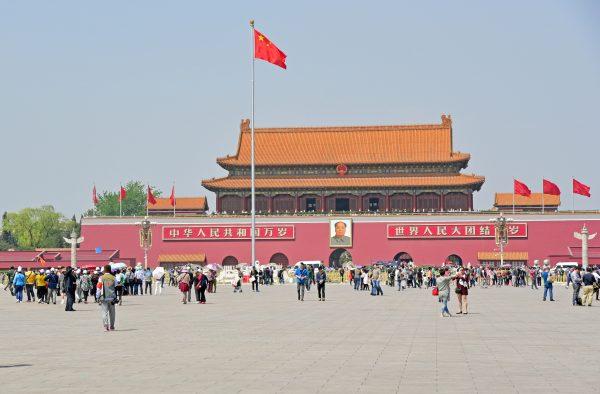 Tor des Himmlischen Friedens / Peking