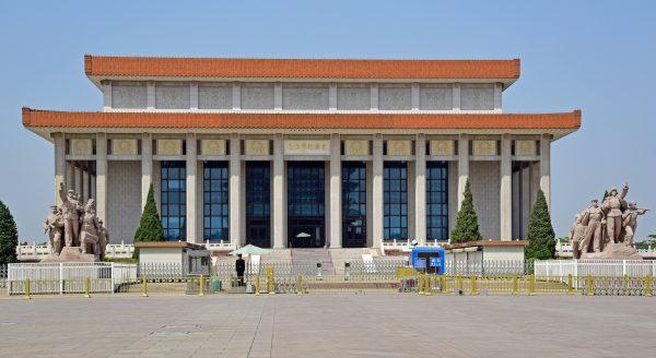 Gedenkhalle für den Vorsitzenden Mao / Peking