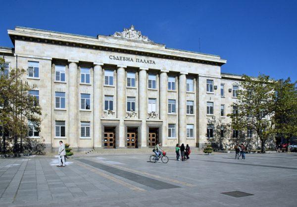 Der Palast der Justiz in Rousse