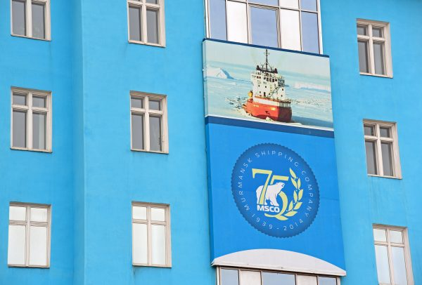Das Murmansk Shipping Company Museum