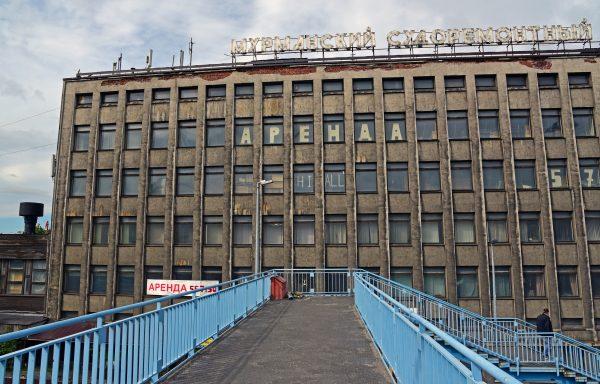 Ein Gebäude in Murmansk