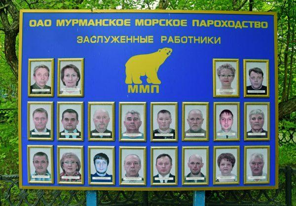 Die Mitarbeiter der Murmansk Shipping Company