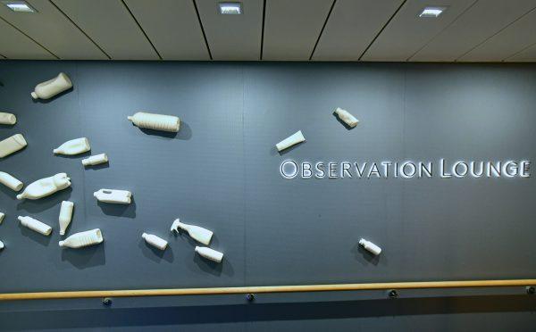 Der Eingang der Observation Lounge