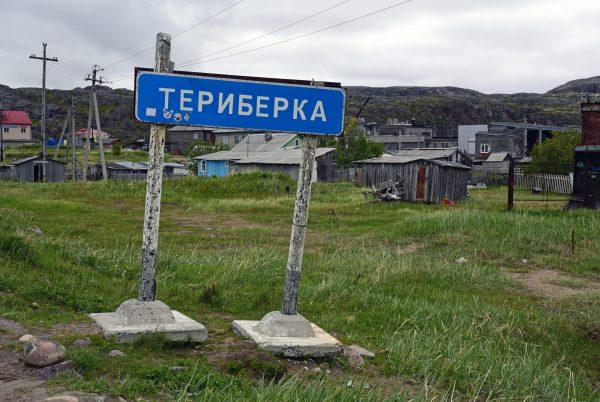 Das Ortsschild von Teriberka Bay, Russland