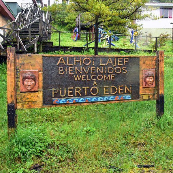 Willkommen in Puerto Edén