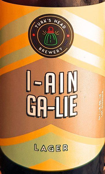 I like 'I-AIN-GA-LIE'